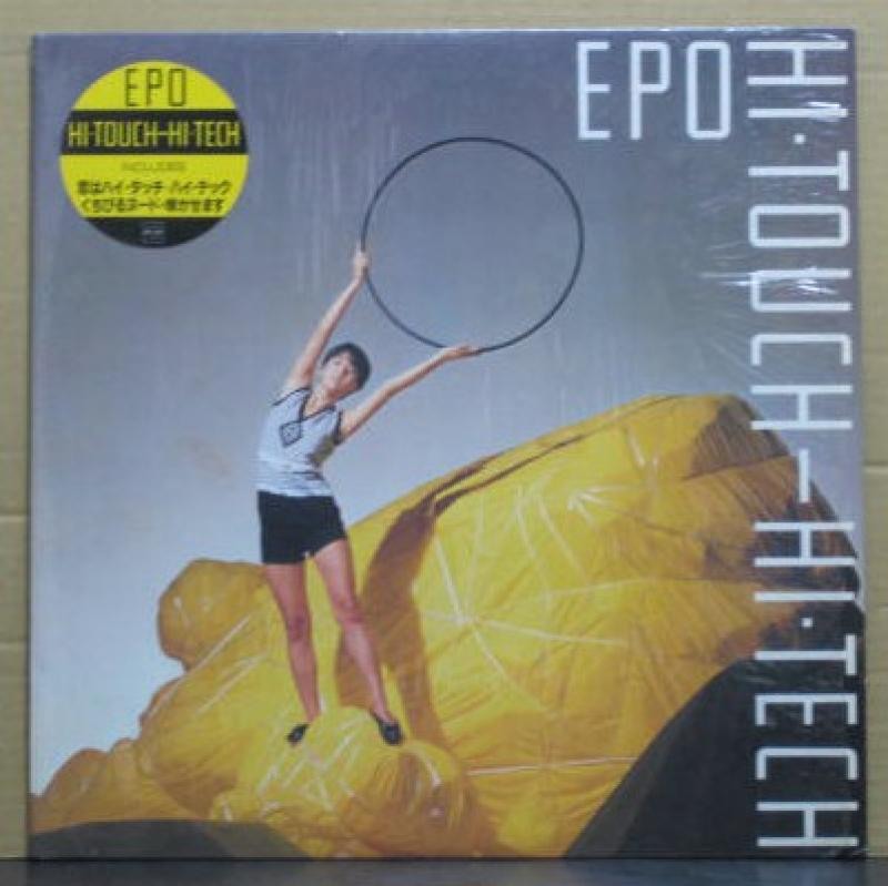 """エポ(EPO)/HI・TOUCH-HI・TECHのLPレコード通販・販売ならサウンドファインダー"""""""