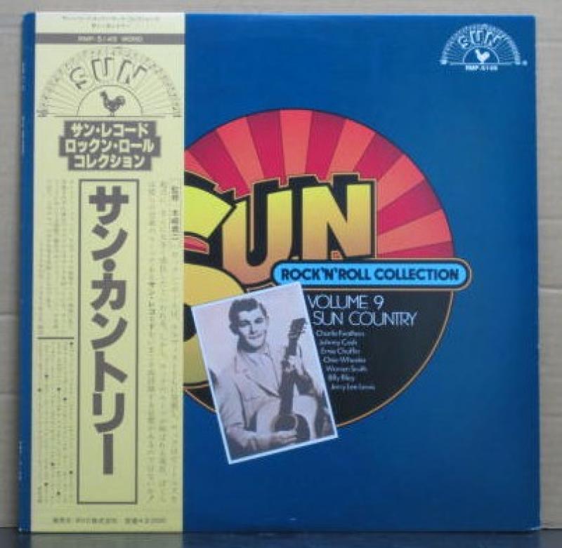 """VA/サン・カントリーのLPレコード通販・販売ならサウンドファインダー"""""""