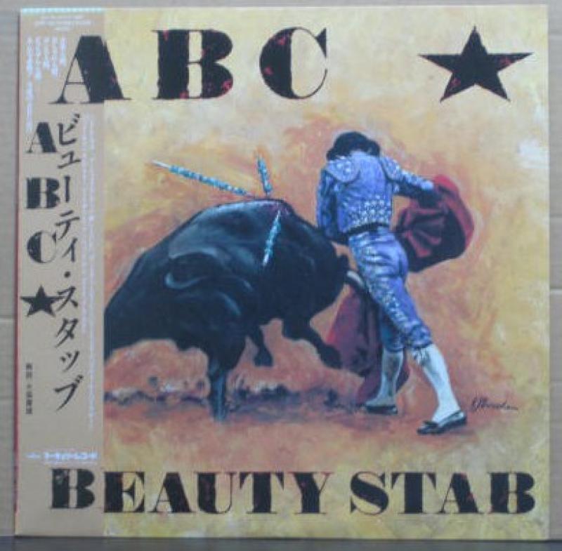 """ABC/ビューティ・スタッブのLPレコード通販・販売ならサウンドファインダー"""""""
