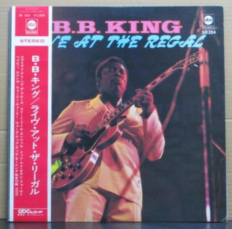 "B.B.キング/ライヴ・アット・ザ・リーガルのLPレコード通販・販売ならサウンドファインダー"""