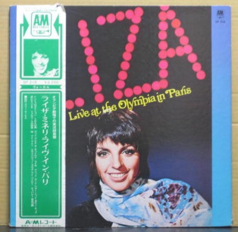 """ライザ・ミネリ/ライヴ・イン・パリのLPレコード通販・販売ならサウンドファインダー"""""""
