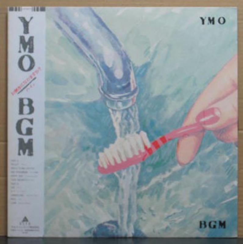 "YMO/BGMのLPレコード通販・販売ならサウンドファインダー"""
