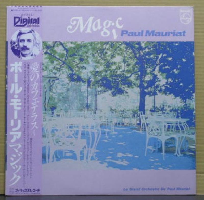 """ポール・モーリア/マジックのLPレコード通販・販売ならサウンドファインダー"""""""