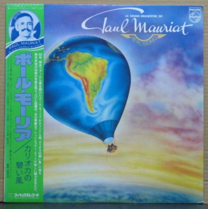 """ポール・モーリア/カリオカの蒼い風のLPレコード通販・販売ならサウンドファインダー"""""""