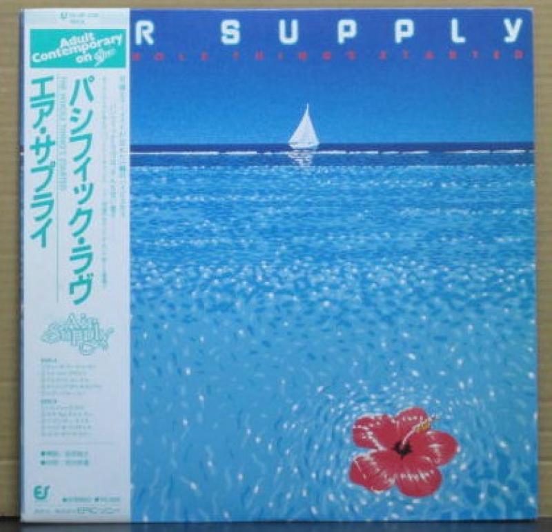 """エア・サプライ/パシフィック・ラヴのLPレコード通販・販売ならサウンドファインダー"""""""