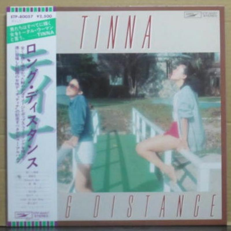 """ティナ/ロング・ディスタンスのLPレコード通販・販売ならサウンドファインダー"""""""