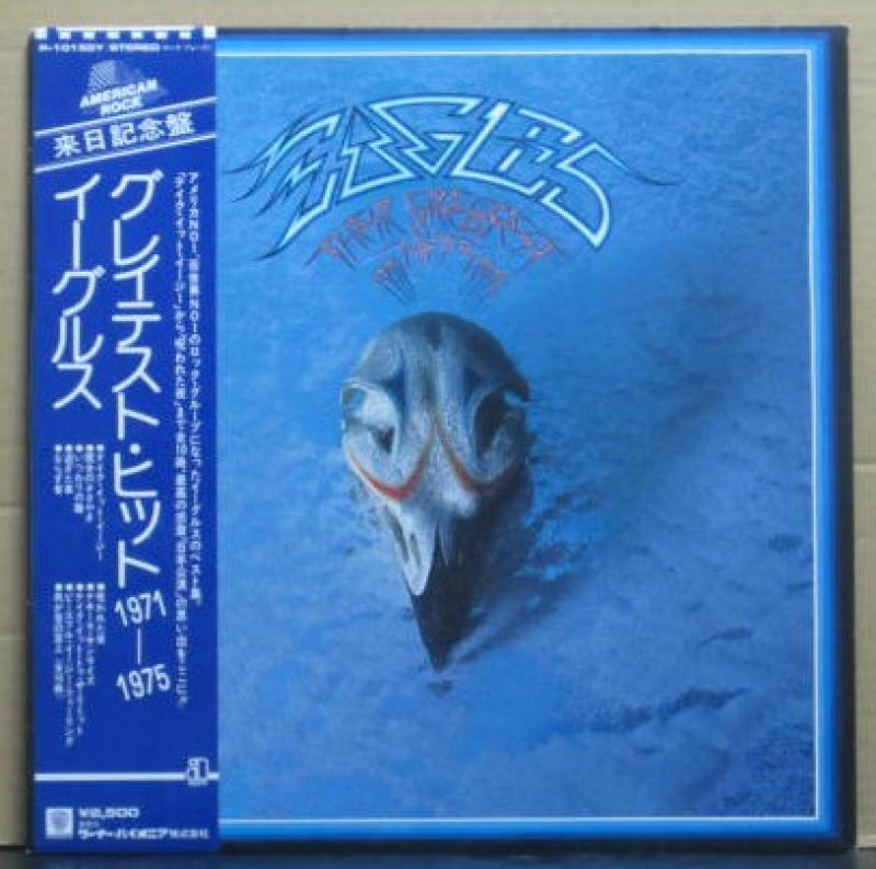 """イーグルス/グレイテスト・ヒット1971-1975のLPレコード通販・販売ならサウンドファインダー"""""""