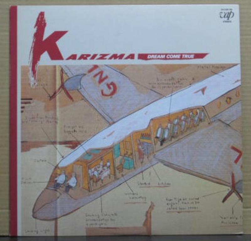 KARIZMA/DREAM