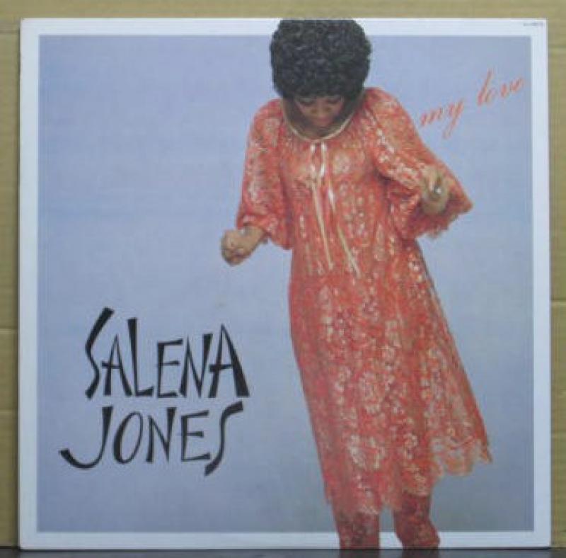 """サリナ・ジョーンズ/マイ・ラブのLPレコード通販・販売ならサウンドファインダー"""""""