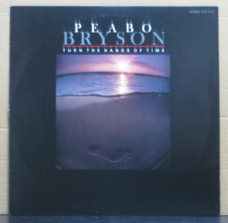 """ピーボー・ブライソン/砂の記憶のLPレコード通販・販売ならサウンドファインダー"""""""
