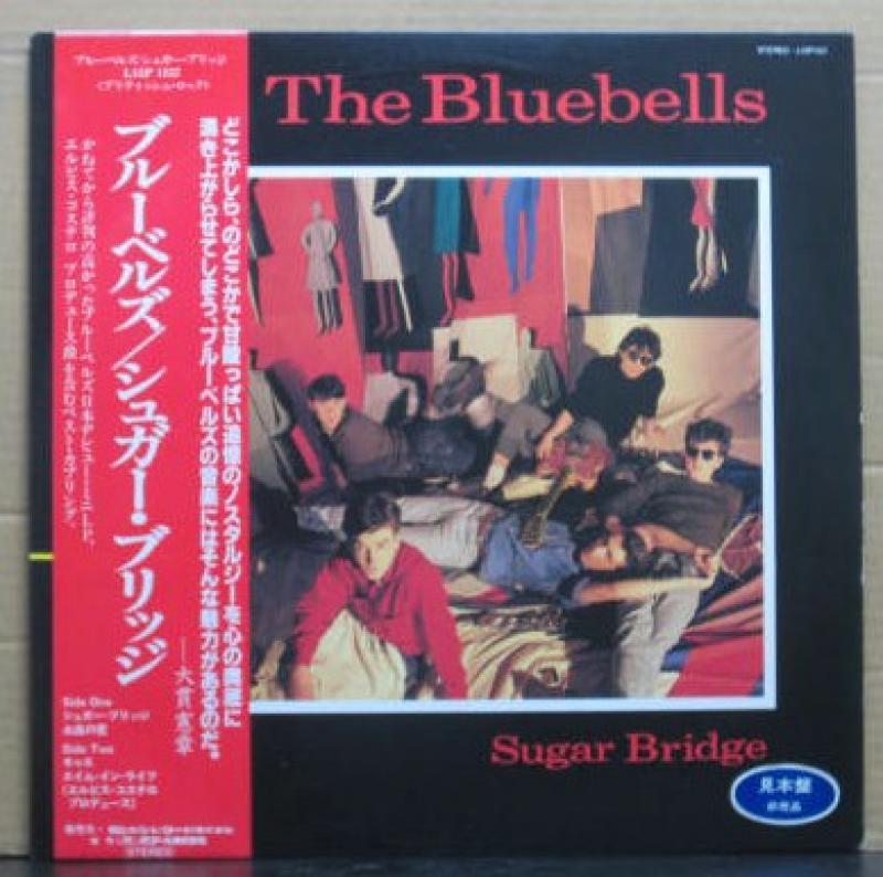 """ブルーベルズ/シュガー・ブリッジのLPレコード通販・販売ならサウンドファインダー"""""""
