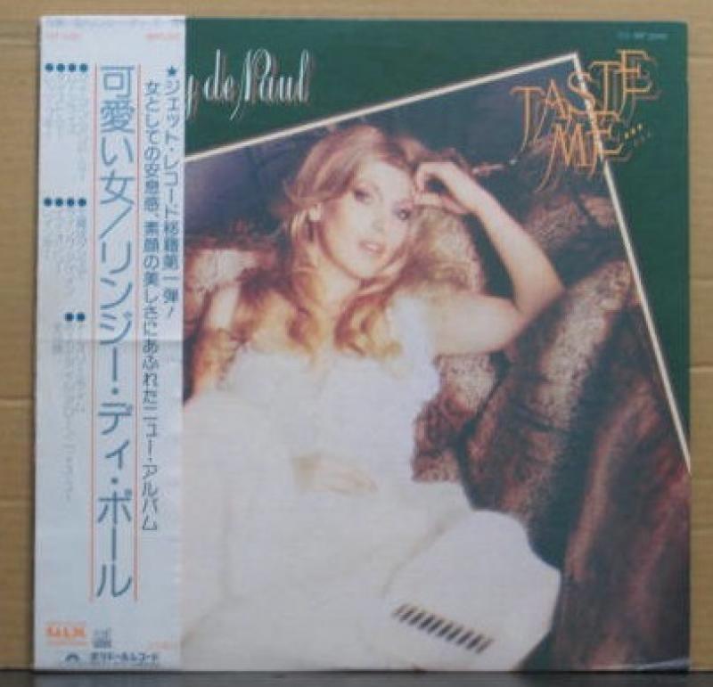 """リンジー・ディ・ポール/可愛い女のLPレコード通販・販売ならサウンドファインダー"""""""