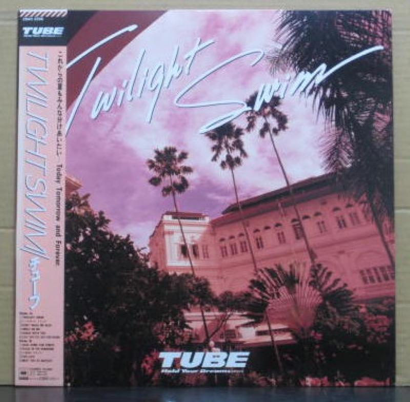 チューブ(TUBE)/TWILIGHT