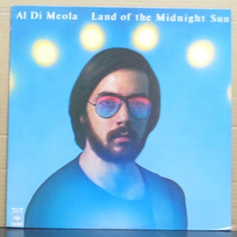 """アル・ディ・メオラ/白夜の大地のLPレコード通販・販売ならサウンドファインダー"""""""