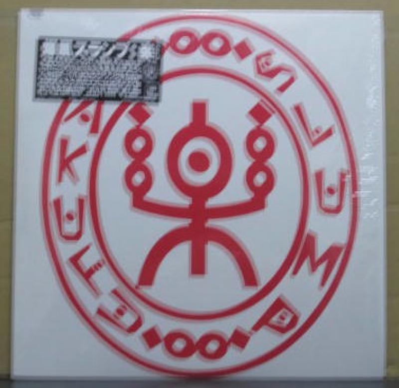 """爆風スランプ/楽<RAKU>のLPレコード通販・販売ならサウンドファインダー"""""""