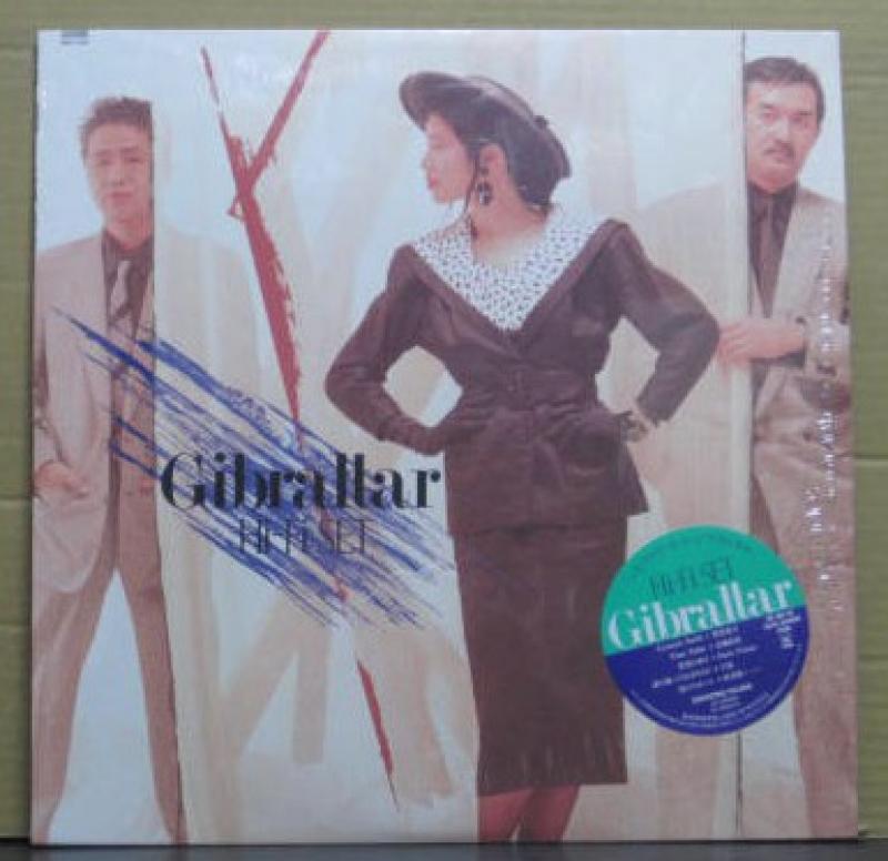 """ハイ・ファイ・セット/ジブラルタルのLPレコード通販・販売ならサウンドファインダー"""""""