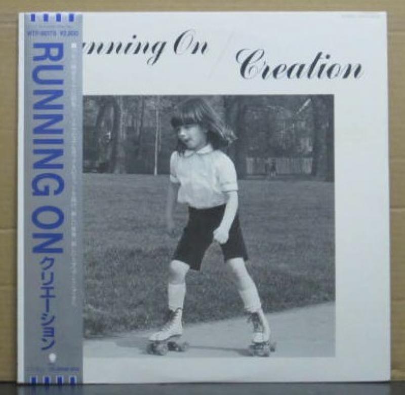 クリエーション(CREATION)/RUNNING