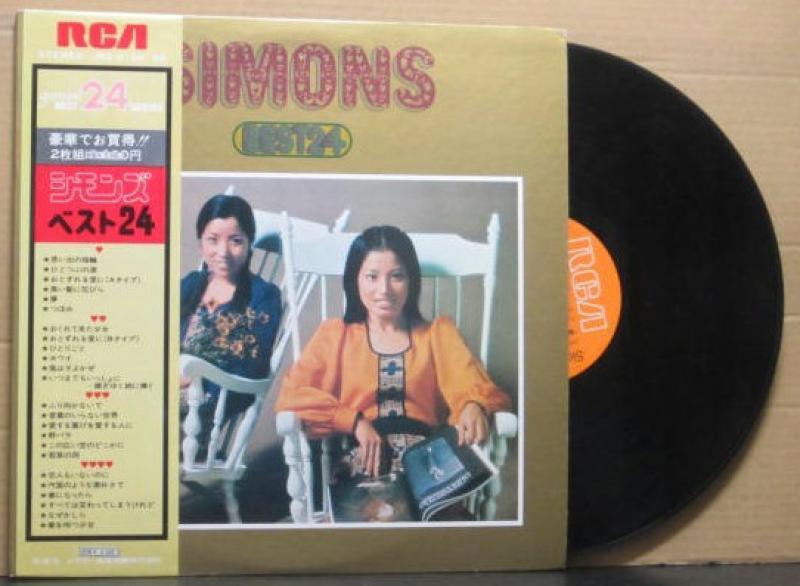 """シモンズ/ベスト24[2LP]のLPレコード通販・販売ならサウンドファインダー"""""""