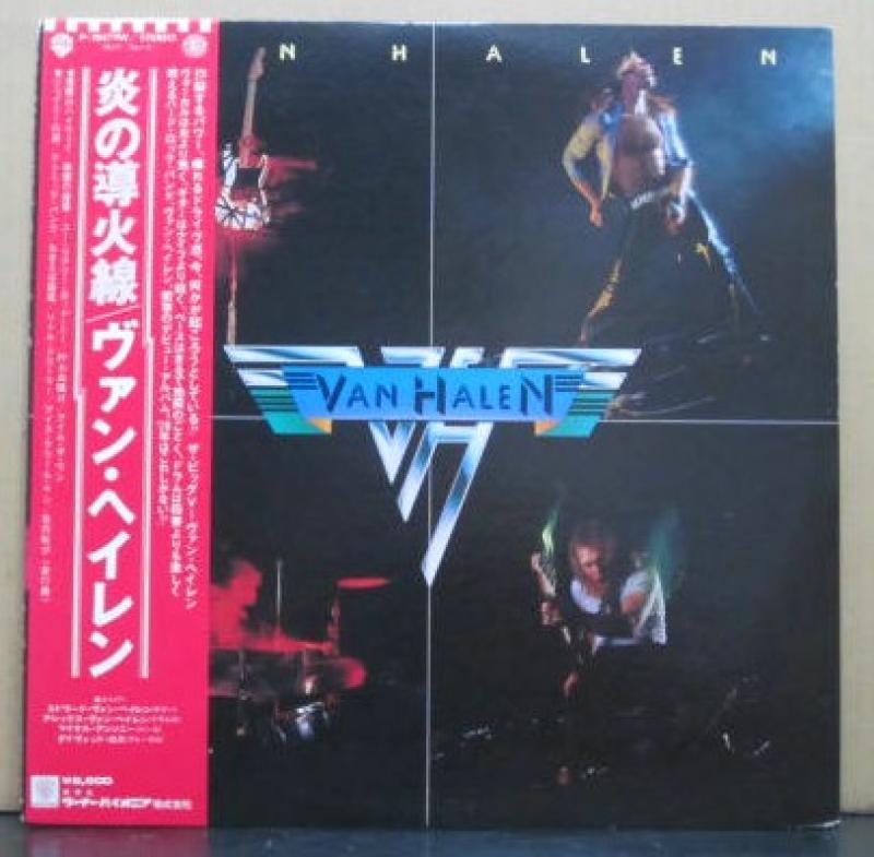 ヴァン・ヘイレン/炎の導火線のLPレコード通販・販売ならサウンドファインダー