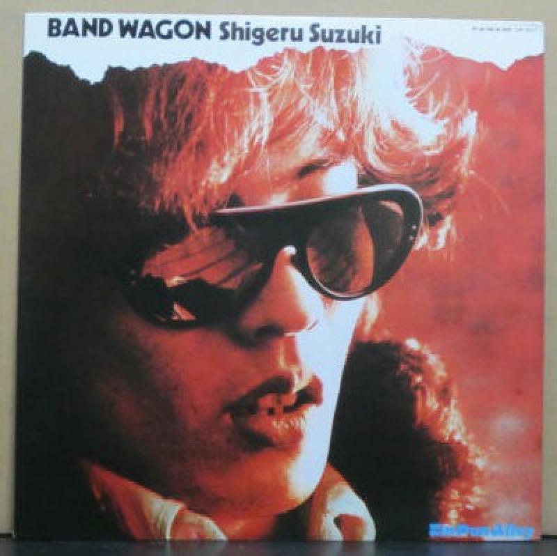 鈴木 茂/BAND WAGONのLPレコード通販・販売ならサウンドファインダー