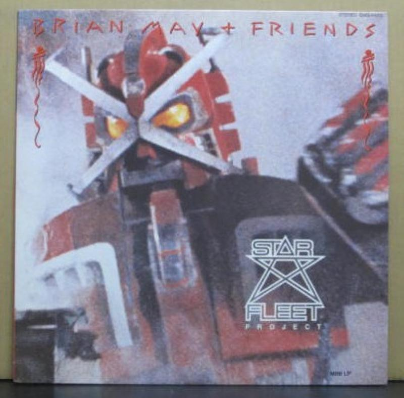 ブライアン・メイ&フレンズ(クイーン)/無敵艦隊スター・フリートのLPレコード通販・販売ならサウンドファインダー