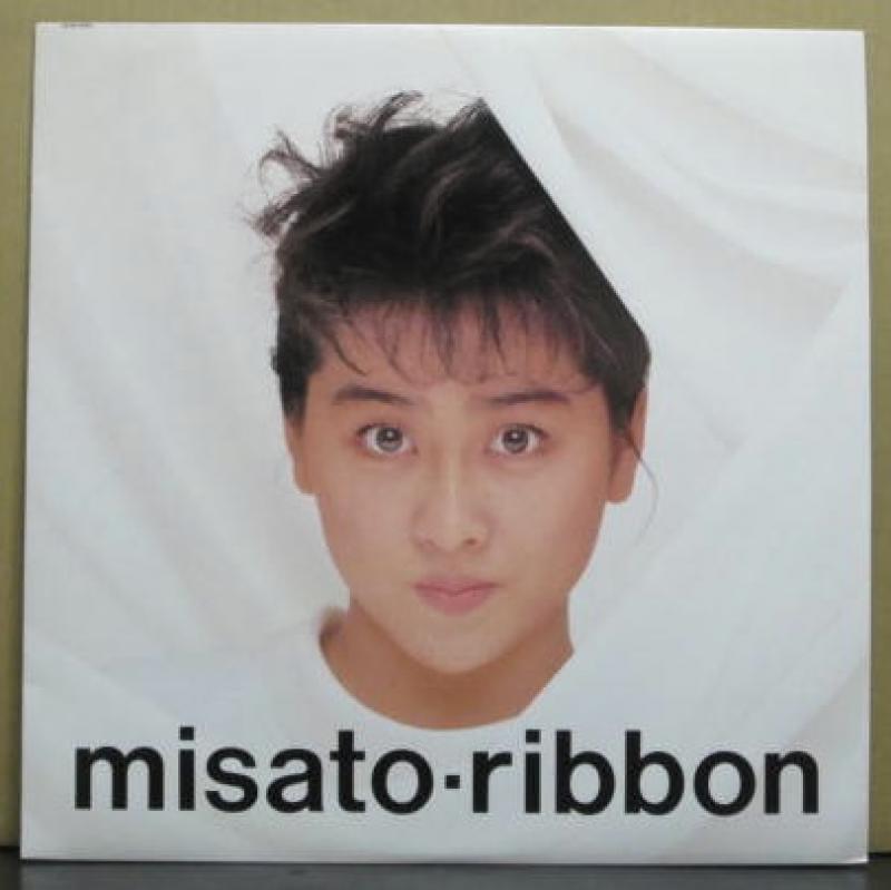 渡辺 美里/ribbonのLPレコード通販・販売ならサウンドファインダー