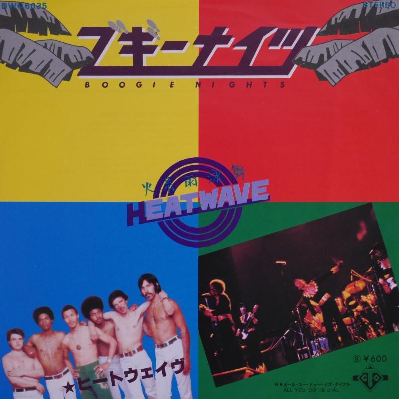 """HEATWAVE/ブギーナイトのシングル盤通販・販売ならサウンドファインダー"""""""