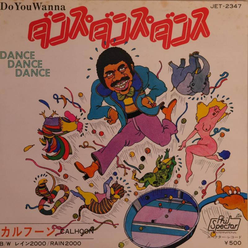 """カルフーン/ダンス・ダンス・ダンス(スペクターレーベル)の7インチレコード通販・販売ならサウンドファインダー"""""""