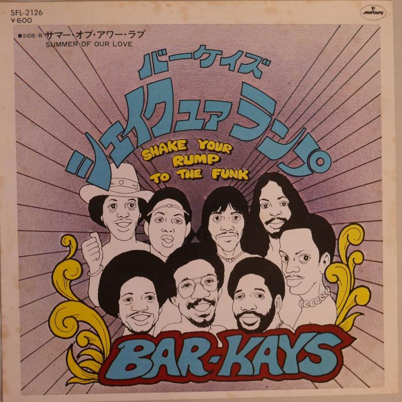 BAR-KAYS/SHAKE