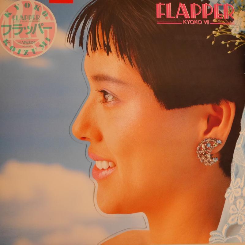 """小泉今日子/フラッパー/FLAPPERのLPレコード通販・販売ならサウンドファインダー"""""""