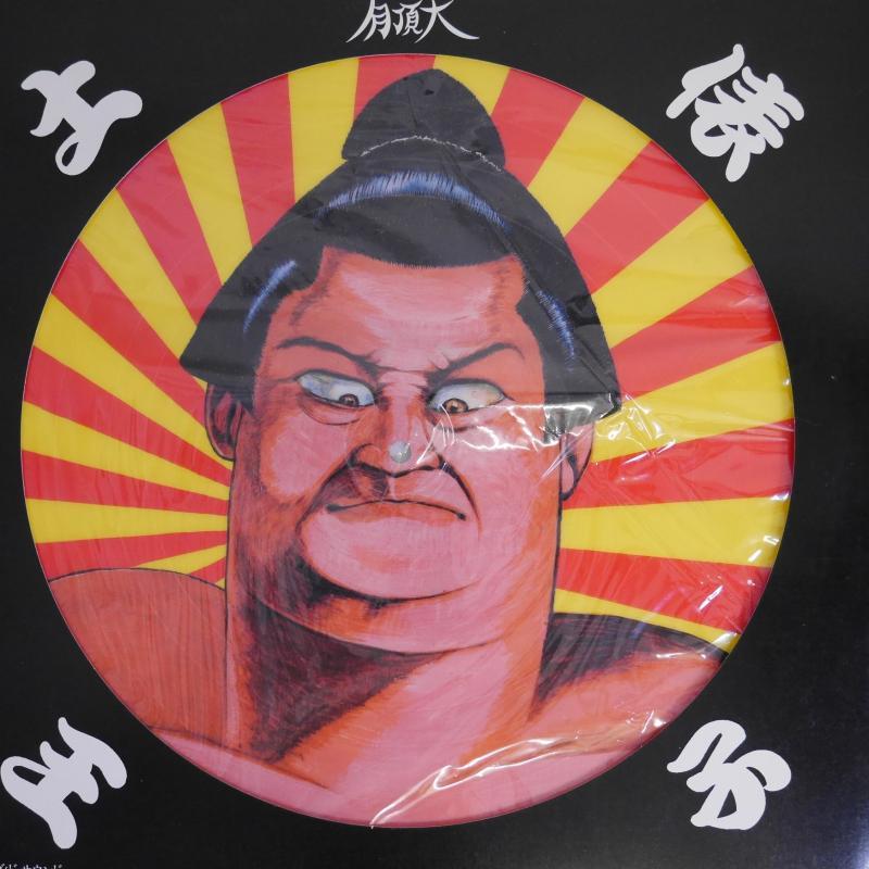 """有頂天/土俵王子のLPレコード通販・販売ならサウンドファインダー"""""""