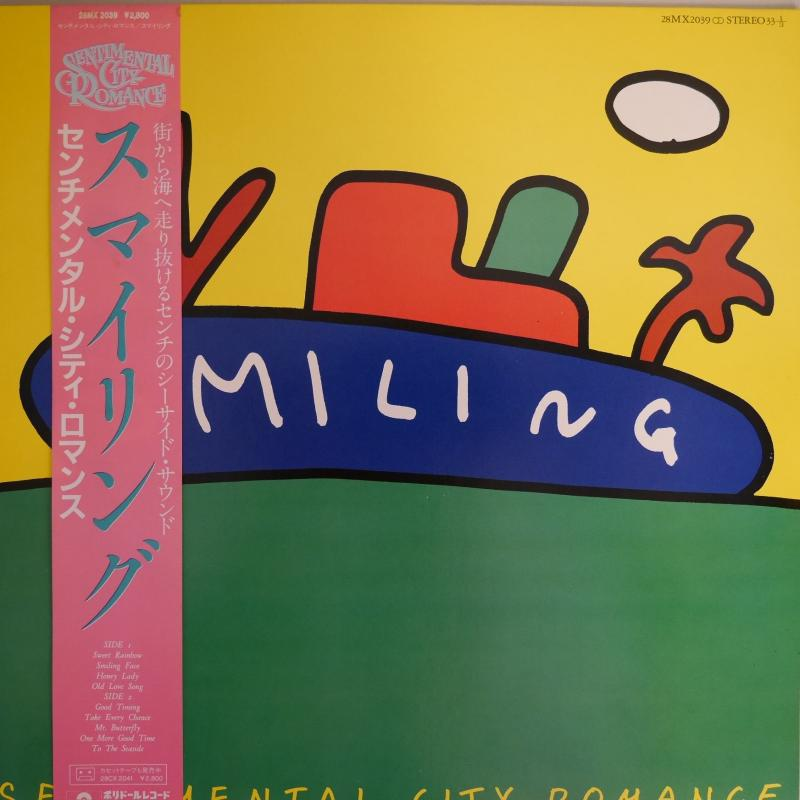 """センチメンタル・シティ・ロマンス/スマイリングのLPレコード通販・販売ならサウンドファインダー"""""""