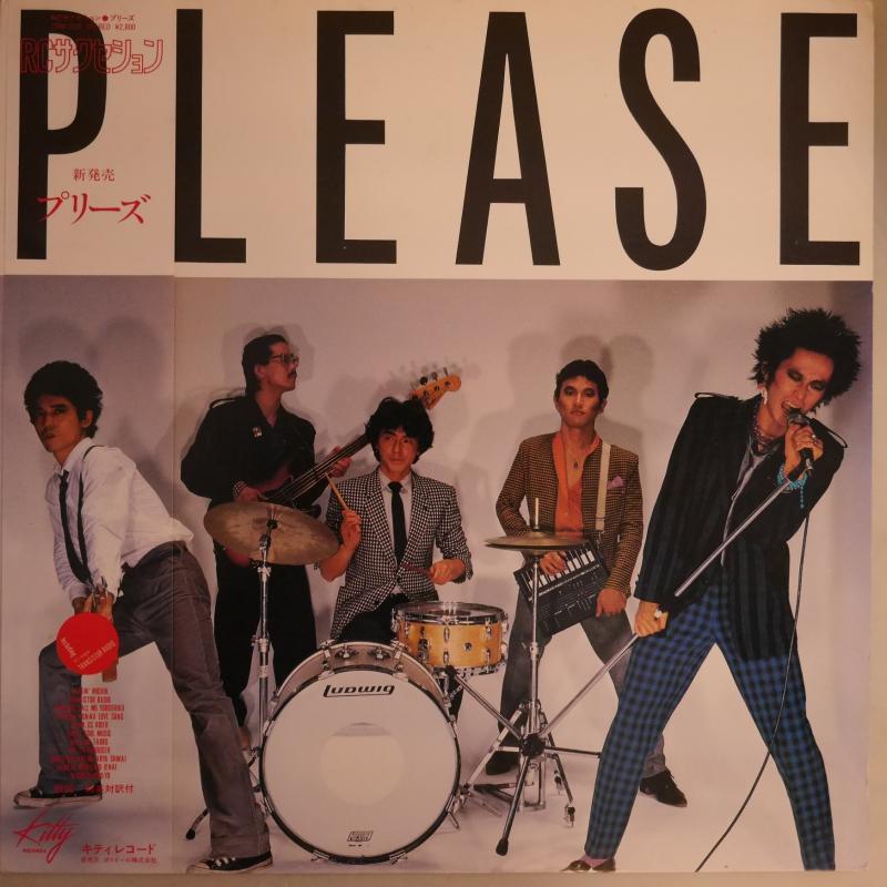 """RCサクセション/PLEASEのLPレコード通販・販売ならサウンドファインダー"""""""