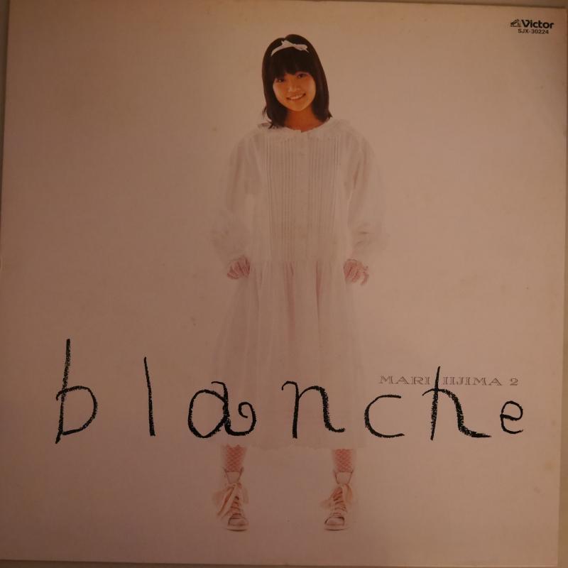 """飯島真理/BLANCHEのLPレコード通販・販売ならサウンドファインダー"""""""