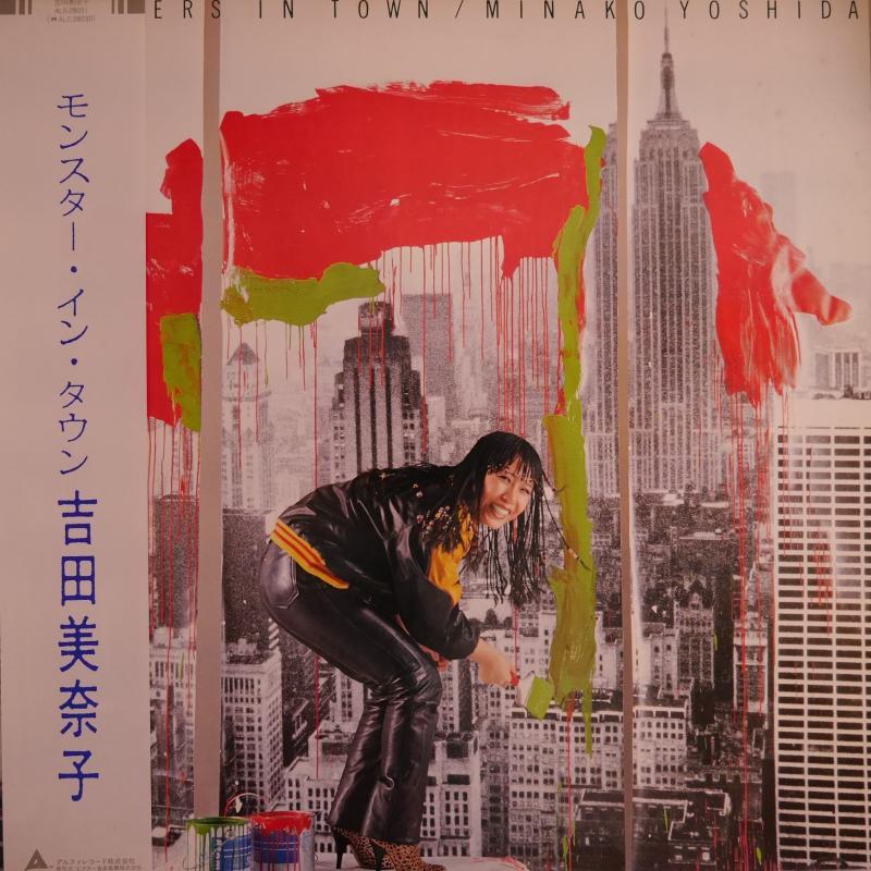 """吉田美奈子/モンスター・イン・タウンのLPレコード通販・販売ならサウンドファインダー"""""""