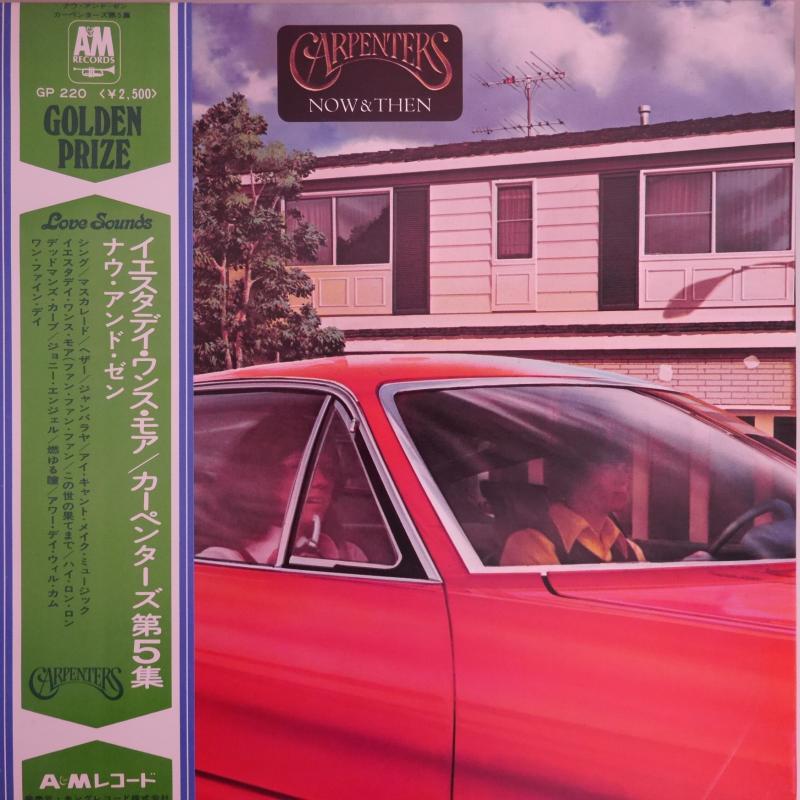 """CARPENTERS/ナウ・アンド・ゼン(サイン色紙つき)のLPレコード通販・販売ならサウンドファインダー"""""""