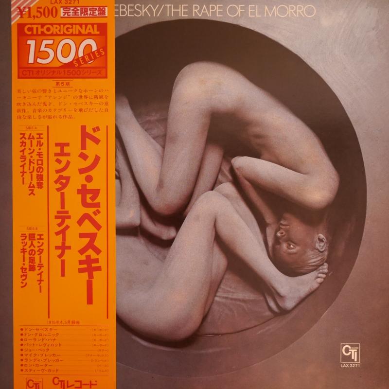 """ドン・セベスキー/エンターテイナーのLPレコード通販・販売ならサウンドファインダー"""""""