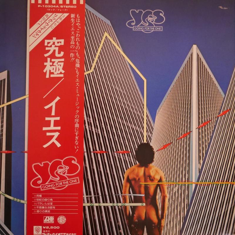 """YES/究極のLPレコード通販・販売ならサウンドファインダー"""""""