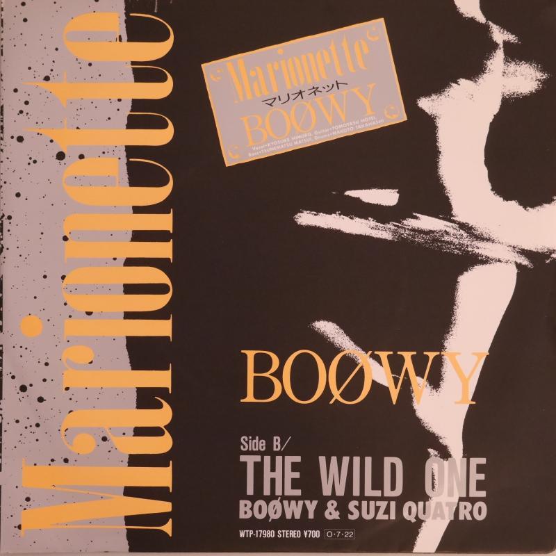 """BOOWY/マリオネットの7インチレコード通販・販売ならサウンドファインダー"""""""