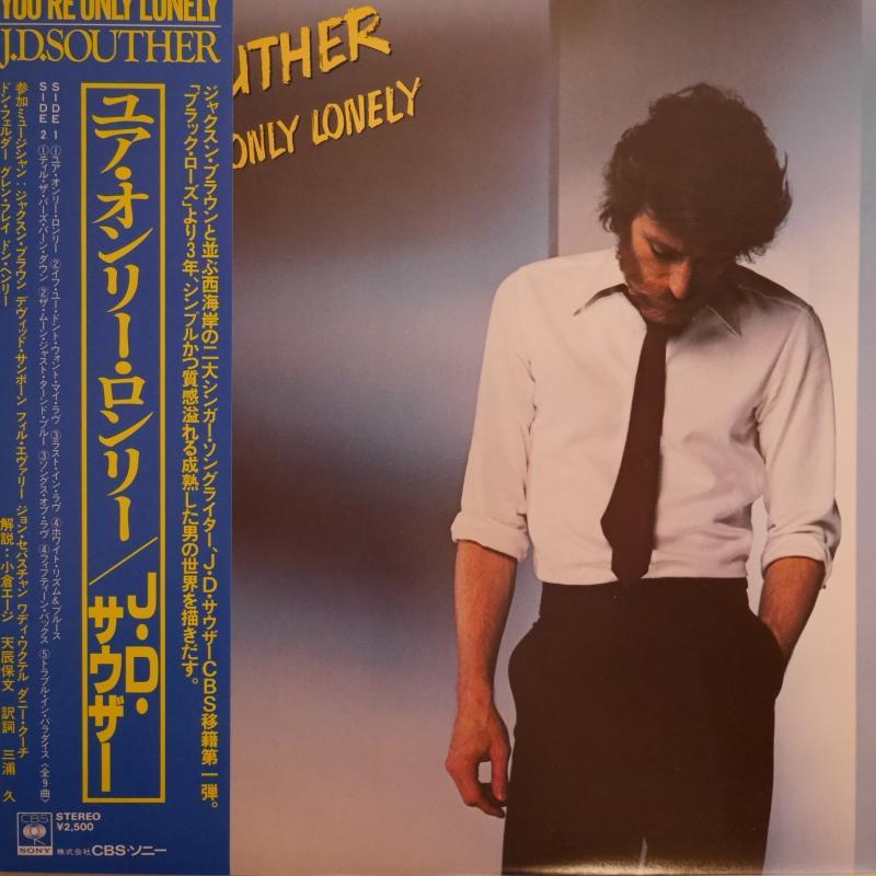 """ジョン・デイヴィッド・サウザー・ファー/ユア・オンリー・ロンリーのLPレコード通販・販売ならサウンドファインダー"""""""