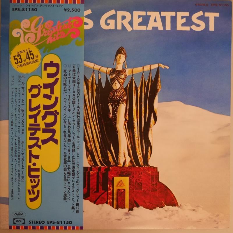 """ウイングス/グレイテスト・ヒッツのLPレコード通販・販売ならサウンドファインダー"""""""