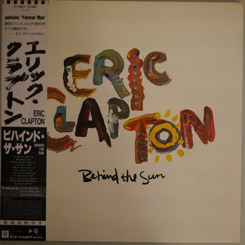 """エリック・クラプトン/ビハインド・ザ・サンのLPレコード通販・販売ならサウンドファインダー"""""""