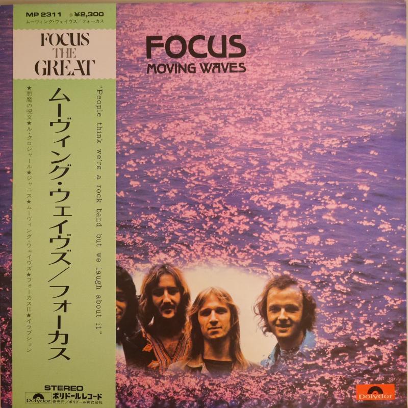 FOCUS/MOVING