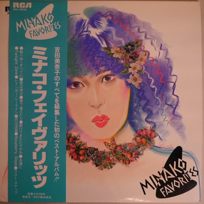 吉田美奈子/ミナコ・フェイヴァリッツのLPレコード通販・販売ならサウンドファインダー