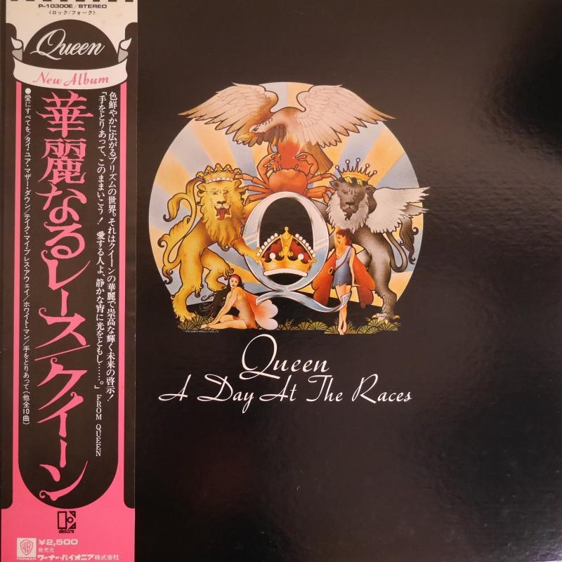 QUEEN/華麗なるレース(初期)のLPレコード通販・販売ならサウンドファインダー