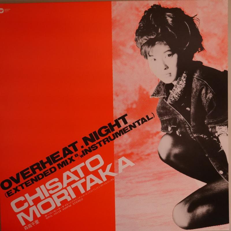 森高千里/Overheat.Nightの12インチレコード通販・販売ならサウンドファインダー