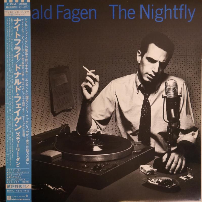 Donald Fagen/The Nightfly(RL刻印)のLPレコード通販・販売ならサウンドファインダー