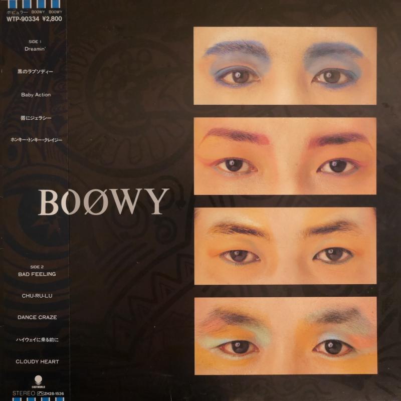 BOφWY/BOOWYのLPレコード通販・販売ならサウンドファインダー