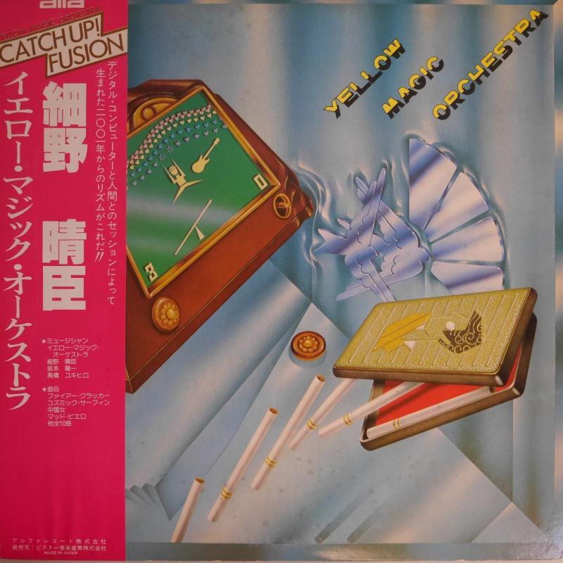 イエロー・マジック・オーケストラ/YELLOW MAGIC ORCHESTRA のLPレコード通販・販売ならサウンドファインダー