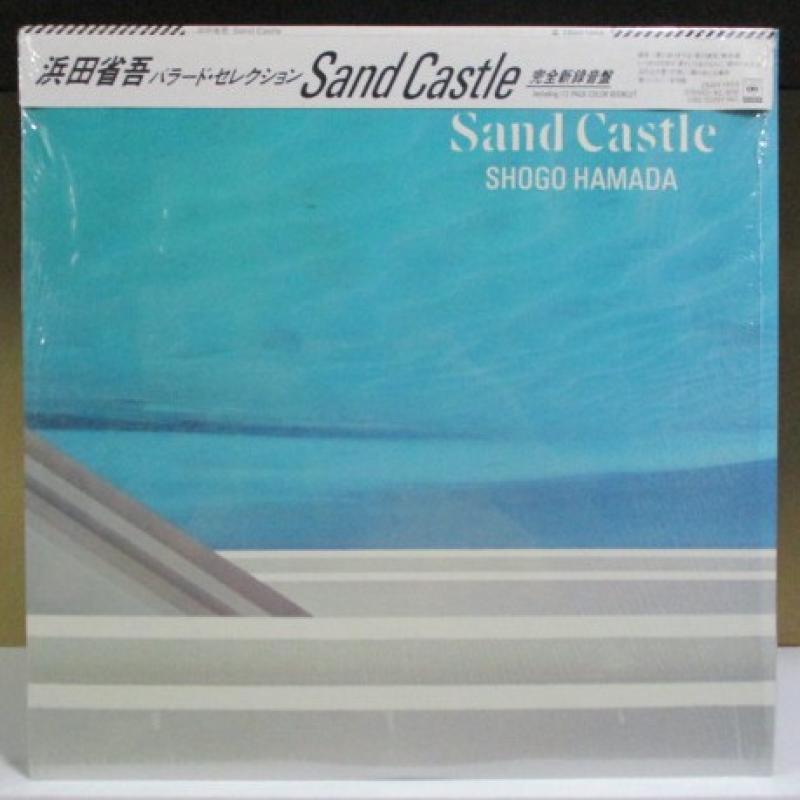 浜田省吾/Sand